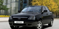 Анонсированы «похороны» Lada Priora - Хакасия-Информ