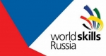 World Skills Russia - https://pulse19.ru/